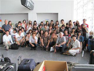2010/8/10/7:00  中部国際集合46名