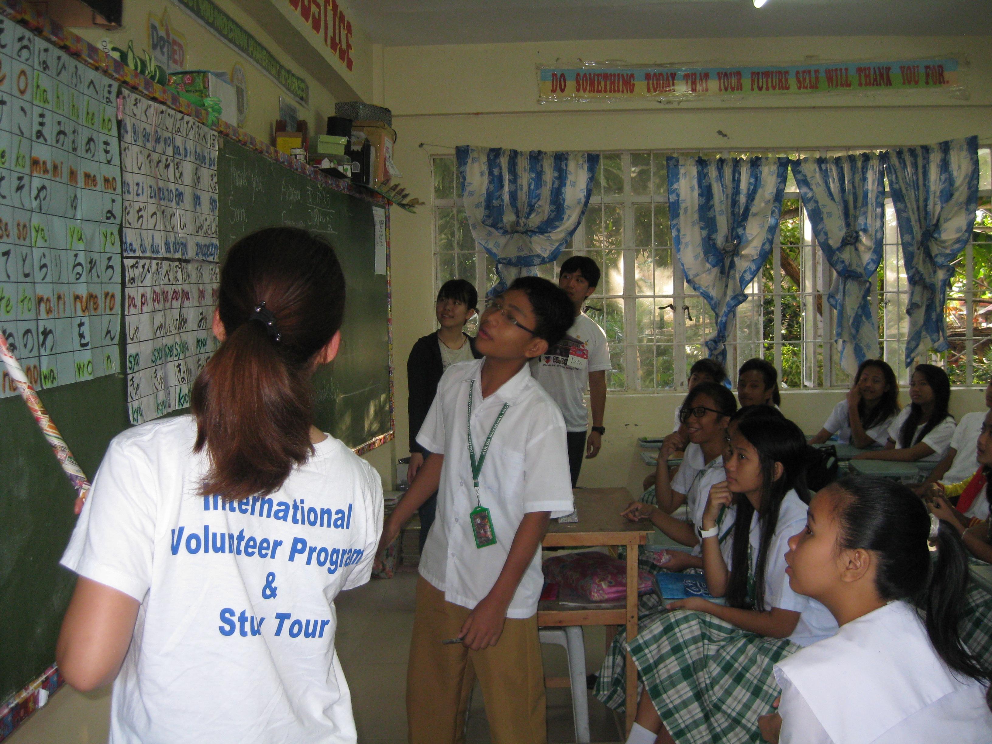 ボランティア派遣事業のイメージ